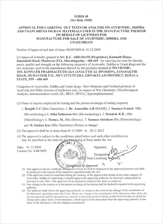 Official kunnath pharma buy online original musli power extra certificates xflitez Choice Image